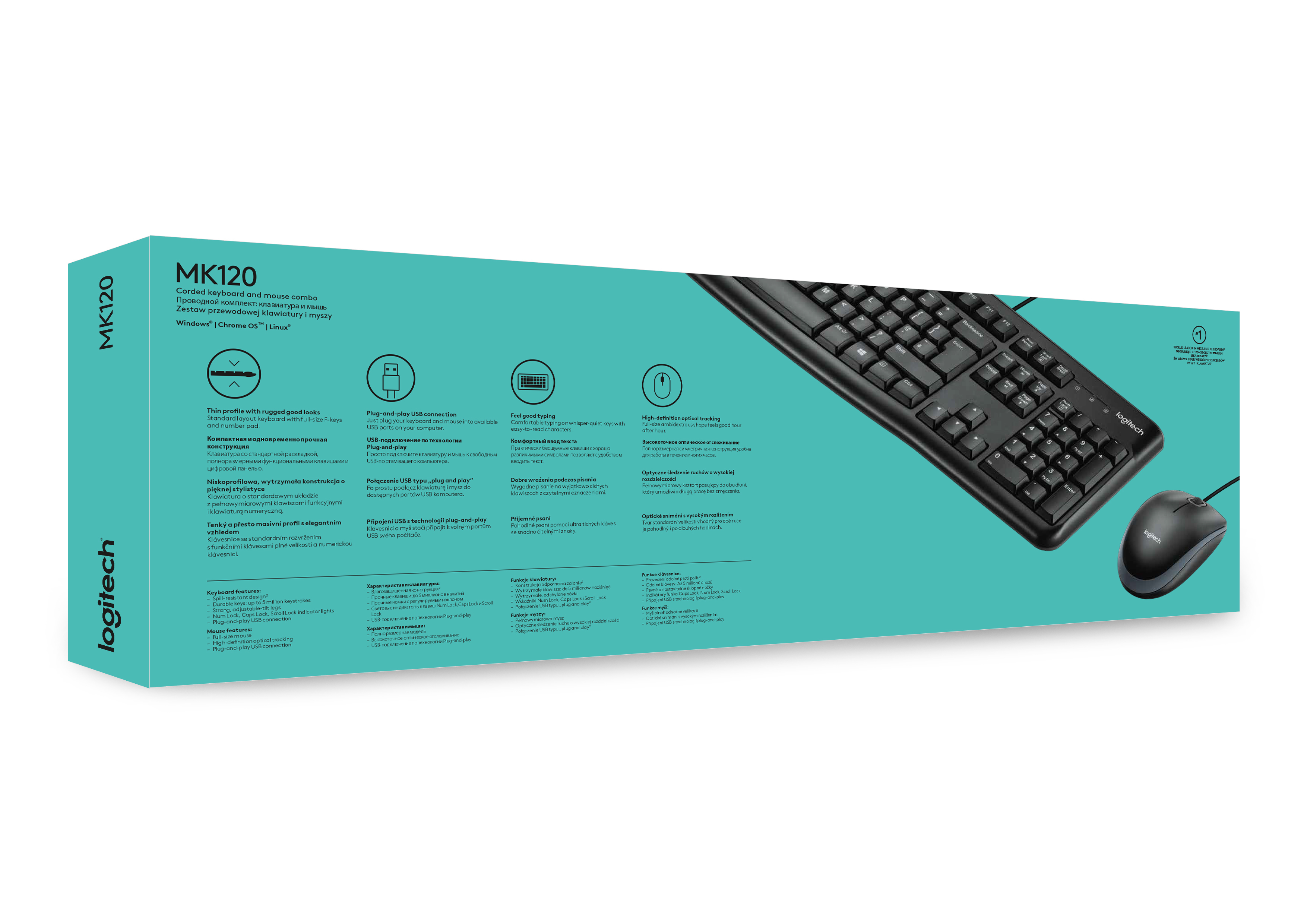 Keyboard/Mouse Logitech MK120 Azerty Wired - Keyboards + Mouse ...